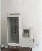 防護服垂直阻燃測試儀 垂直法 織物阻燃性能檢測儀器 BLD