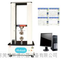 高抗冲聚氯乙烯PVC-HI管材拉伸强度试验机拉力测试设备  BLD-1028A