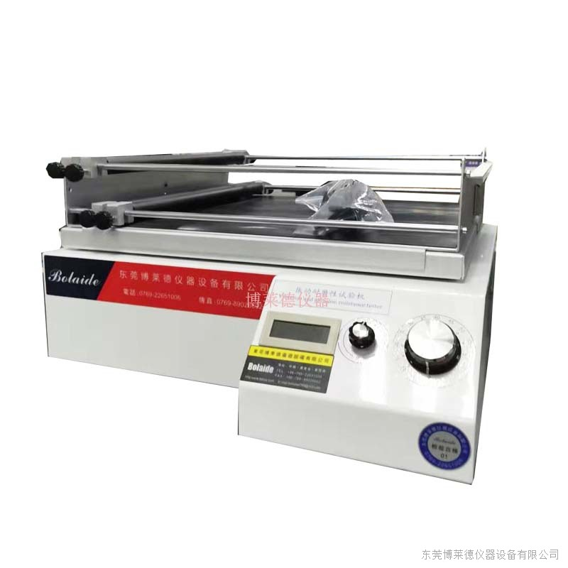 不粘锅振动耐磨试验机钢珠平面振动测试设备炊具试验器