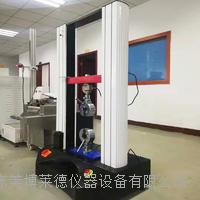 多功能材料拉力強度試驗機 BLD-1017