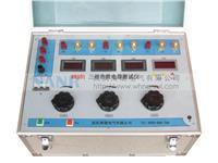 NR301三相熱繼電器測試儀