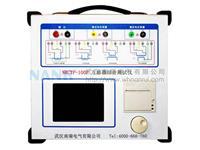 NRCTP-100P互感器分析儀 NRCTP-100P