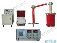 局部放電檢測儀(局部放電測試儀) NRJF-H