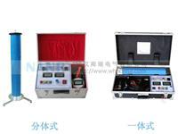ZGF直流高壓發生器 水內冷發電機直流高壓發生器 ZGF