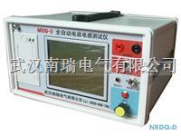 NRDQ-D全自動電容電感測試儀 NRDQ-D