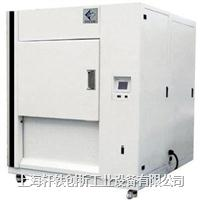 上海三槽式冷热冲击试验箱厂家价格 XH-TS