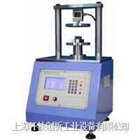 环压强度试验机 XB-7105