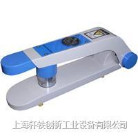 皮革柔软度测试仪 XP-7309