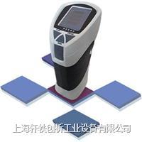 国产色差仪 HP-200