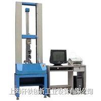 电子式万能试验机 XL-AD5/AS20