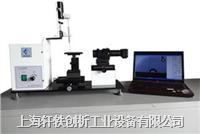 亲水角测定仪 XG-CAMB