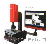 怡信Easson簡易型影像測量儀 C-2010