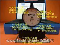 瑞士TETKO 7-50N/cm 网版张力计 丝网张力计 正品 特价 包邮 7-50N/cm