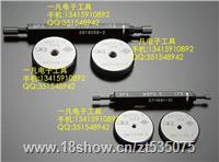 日本EISEN螺紋塞規環規通止規M8*1.0 ISO標準 M8P1.0 M8*1.0  M8P1.0