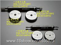 日本EISEN螺紋塞規環規通止規M8*1.25 ISO標準 M8P1.25 M8*1.25  M8P1.25