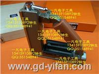 日本RSK理研 三角磁性水平儀 200*0.02 日本水平儀 583-2002  200*0.02   200X0.02