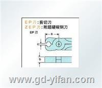 A8P5.0 NILE 端子壓線鉗 氣剪頭 日本利萊 日本本室鐵工 A8P5.0