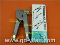 AR8P1.25 NILE 端子壓線鉗 氣剪頭 日本利萊 日本本室鐵工 AR8P1.25