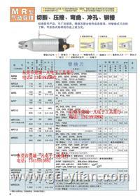 MR50A NILE MR-50A 氣動剪 氣剪身 日本利萊 日本本室鐵工 MR50A