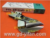 E250 NILE E-250 氣剪刀 氣剪頭 日本NILE 室本鐵工株式會社 E250