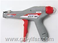 日本海爾曼太通 Hellermann Tyton MK9 MK-9 紮帶槍 束線槍 器 MK-9