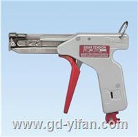 美國 PANDUIT GS4H 紮帶槍 美國泛達 束線槍 GS4H
