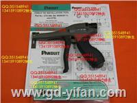GTS 紮帶槍 美國泛達 束線槍 美國紮帶槍 PANDUIT GTS型 GTS