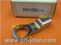 RH10D*16 梅花扳手頭 RH10DX16 可換頭扭力扳手頭 TOHNICHI東日