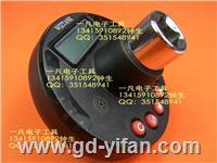 AD4-135CN 6.8-135N.M 萬能扭力計 數顯扭力角度計 台灣WIZTANK AD4-135CN