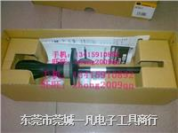 5FTD2-S 扭力起子 扭力螺丝刀 TOHNICHI 日本原装进口 5FTD2-S