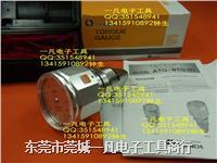 BTG60CN-S 6BTG-S 日本TOHNICHI 扭力表 扭力计 扭矩表 双针 BTG60CN-S 6BTG-S
