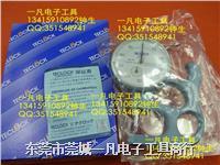 TECLOCK SM-112 日本得樂 測厚規 測厚表 10MM 日本進口 包郵
