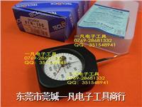 TECLOCK DTN-10G 日本得樂 張力計 TECLOCK DTN-10G 雙針 DTN-10G