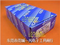 TECLOCK DTN-150G 日本得乐 张力计 TECLOCK DTN-150G 双针 DTN-150G