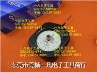 TECLOCK DTN-500G 日本得樂 張力計 TECLOCK DTN-500G 雙針 DTN-500G