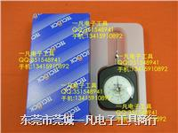 TECLOCK DTN-500 日本得樂 張力計 TECLOCK DTN-500 單針 DTN-500