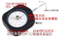 日本得樂 TECLOCK DT-30 單針 橫向張力計 測力計 拉力計 DT-30