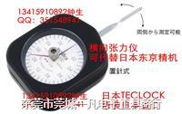 日本得乐 TECLOCK DT-50 单针 横向张力计 测力计 拉力计 DT-50