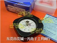日本得乐 TECLOCK DT-100G 双针 横向张力计 测力计 拉力计 DT-100G