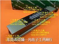 日本理研RIKEN RFL-B 条型精密水平仪 长型水平尺 150*0.02mm B级 RFL-B  150*0.02