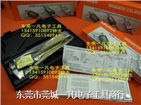 原裝日本三豐Mitutoyo數顯卡尺 0-150 200 300mm 500-196 197 173 0-150 200 300mm 500-196 197 173