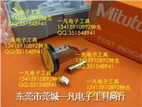 日本mitutoyo三丰 513-454E 指针式杠杆百分表 包邮  513-454E