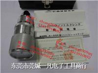 2.4(11)SGK N2.4(11)SGK 扭力計 日本KANON 2.4(11)SGK N2.4(11)SGK