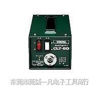 好握速Hioses 電動螺絲刀電源控製器CLT-50 CLT-50