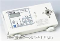 數字扭力測試儀 HP-10 Hioses扭力測試儀 螺絲刀扭力計 0-10KG HP-10
