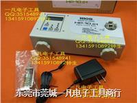 日本Hioses HP-10 HP-100 中國版 扭力測試儀 扭力計 HP-10.C1 原裝  HP-10