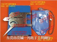 NWG-94 焊縫規 焊點規 焊點大小測量規 角度規 日本FUJITOOL富士 NWG-94