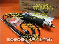 台湾Conos技友电动起子 CY-26D(含电源T-1-CLG) CY-26D