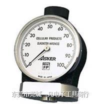 FP型硬度計 橡膠硬度計 ASKER-FP型 硬度計 日本ASKER 高分子 FP型