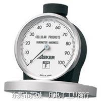 F型硬度計 橡膠硬度計 ASKER-F型 硬度計 日本ASKER 高分子 F型